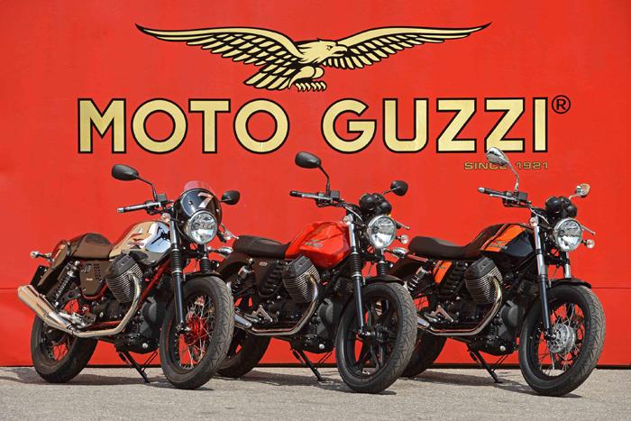 moto guzzi: introducing the new v7 range | piaggio group